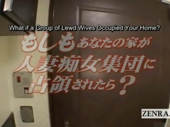 Subtitled Japanese cougars and milfs swarm repairman